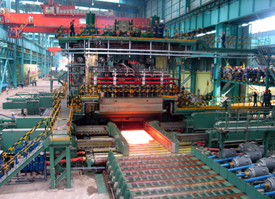 How to choose the EPC company for steel strip rolling mills