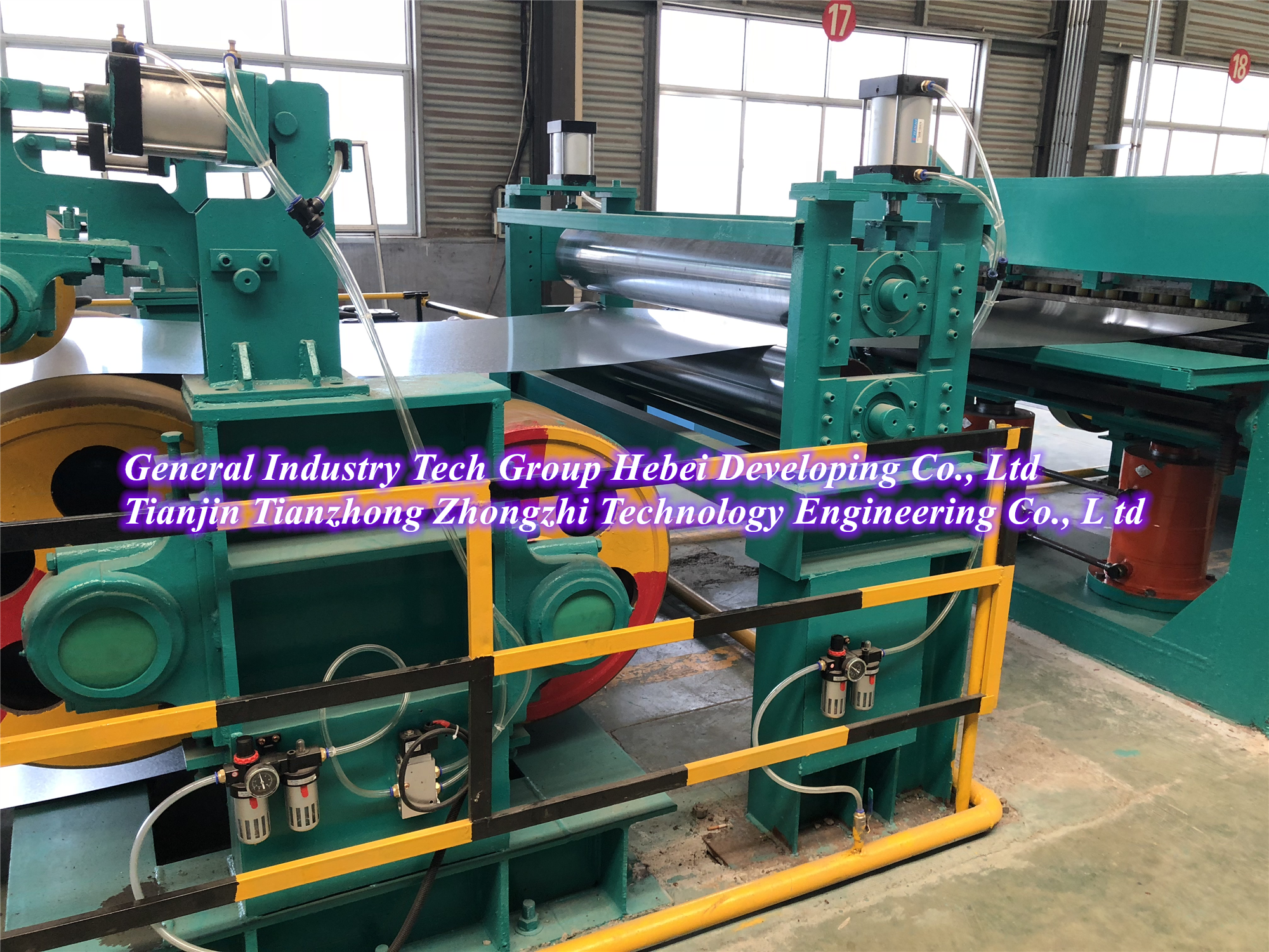 Process flow of Coil colar coating production line