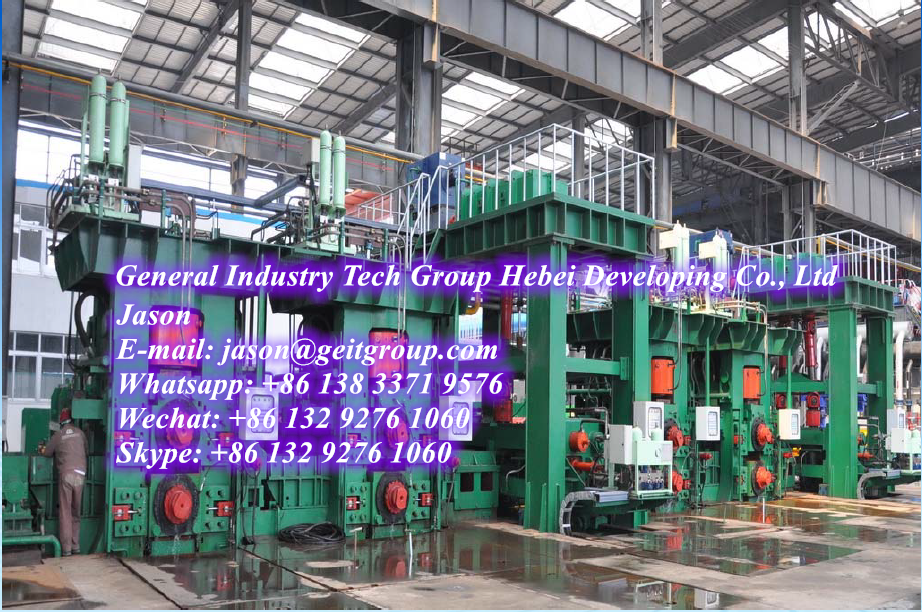 550mm semi-continuous rolling strip production line process